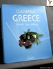 Culinaria Greece: Greek Specialties
